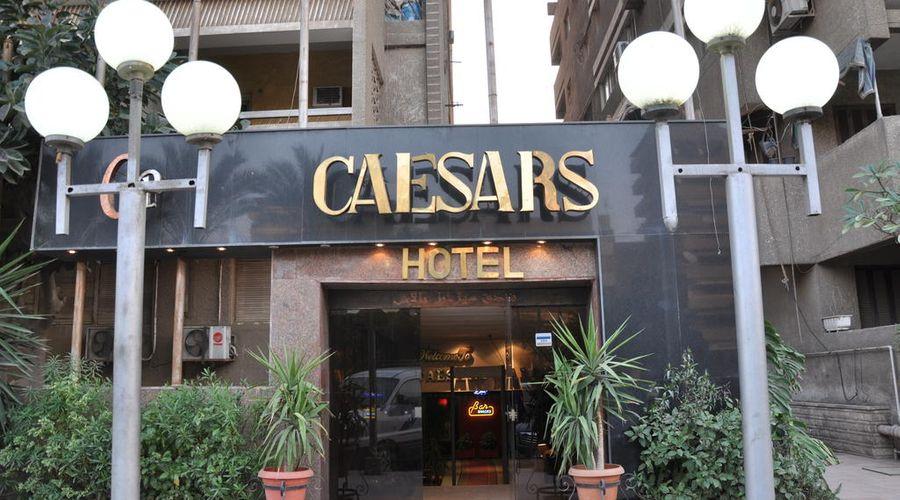 فندق سيزارس بالاس-3 من 23 الصور