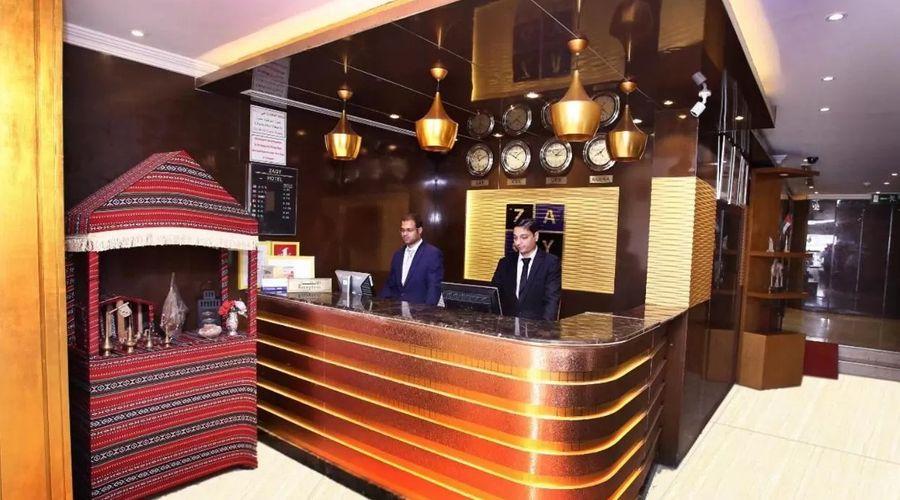 فندق زاجي-6 من 27 الصور