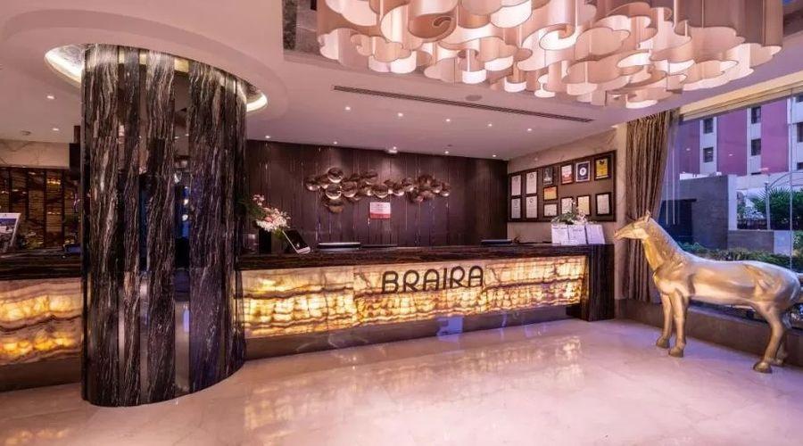 فندق بريرا-العليا-5 من 31 الصور