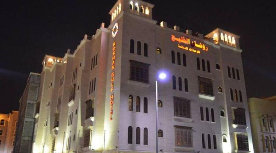 روشان الخليج للأجنحة الفندقية-13 من 20 الصور