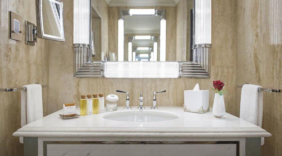 Waldorf Astoria Ras Al Khaimah-4 of 37 photos