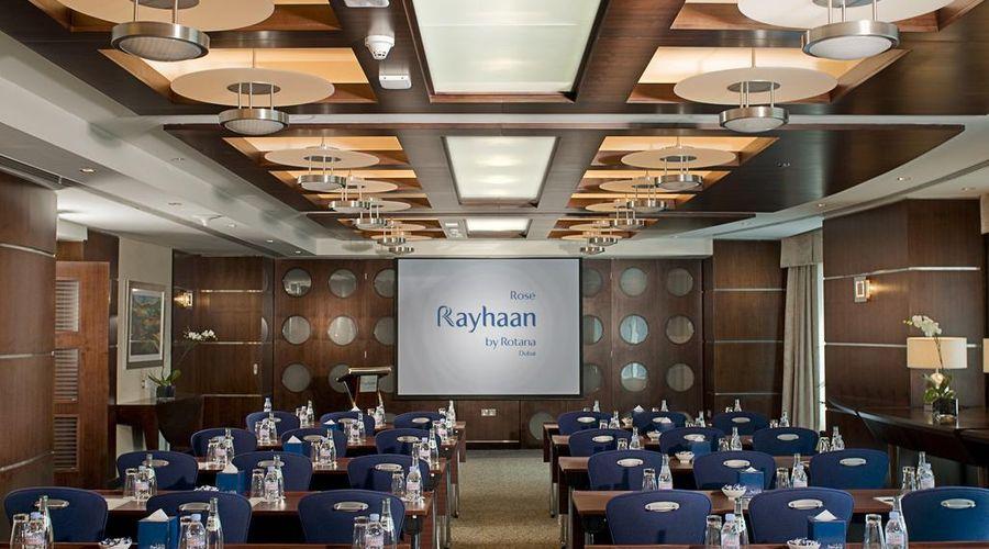 روز ريحان من روتانا - دبي-10 من 21 الصور