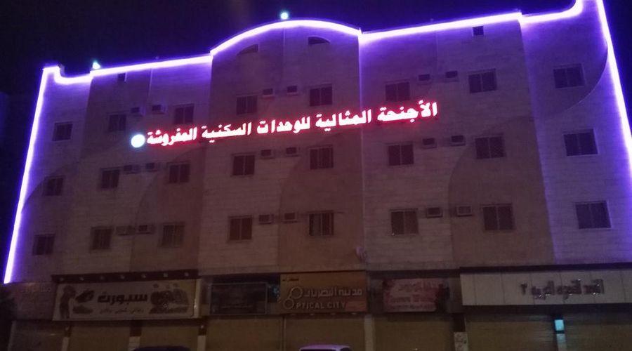Al Methalia Furnished Apartment 3-2 of 20 photos