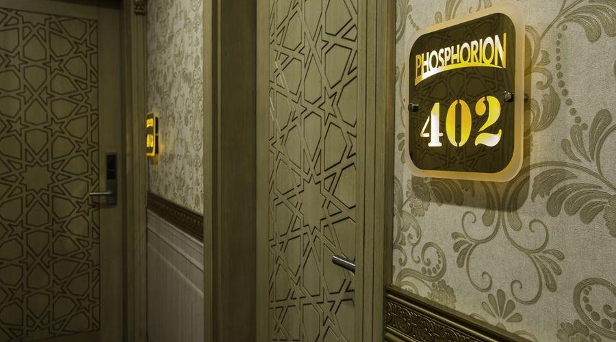 Phosphorion Hotel-24 of 35 photos