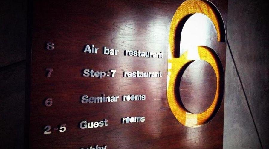 Pak Ping Ing Tang Boutique Hotel-22 من 27 الصور