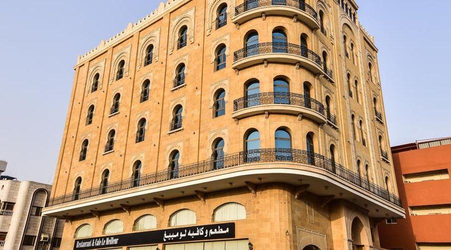 Down Town Jeddah-1 of 20 photos