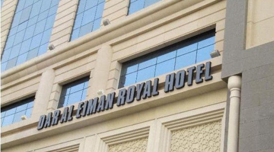 Dar Al Eiman Royal-5 of 26 photos