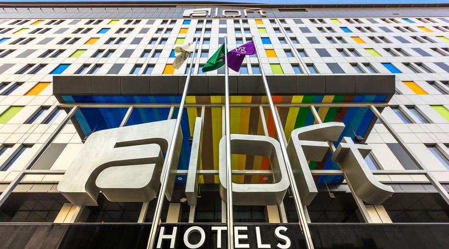 فندق ألوفت الرياض-11 من 23 الصور