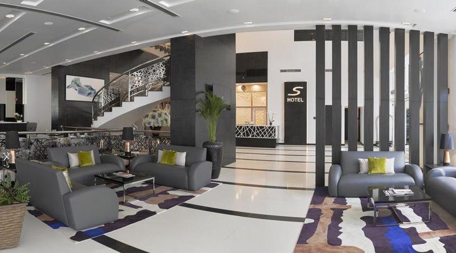 S Hotel Bahrain-7 of 34 photos