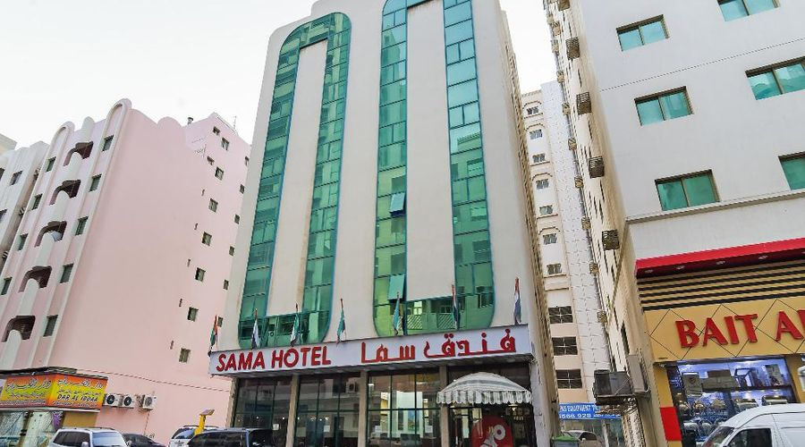 فندق أو واي أو 216 سما -2 من 20 الصور