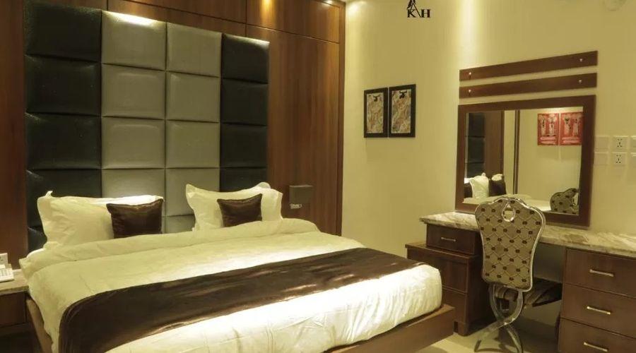 Kadi Hotel -26 of 29 photos