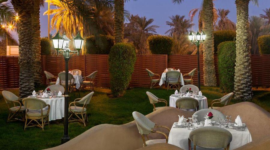 Al Ahsa InterContinental-21 of 37 photos