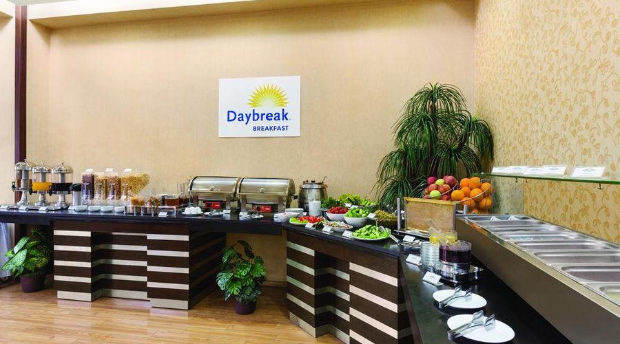 Days Hotel Baku-4 of 30 photos