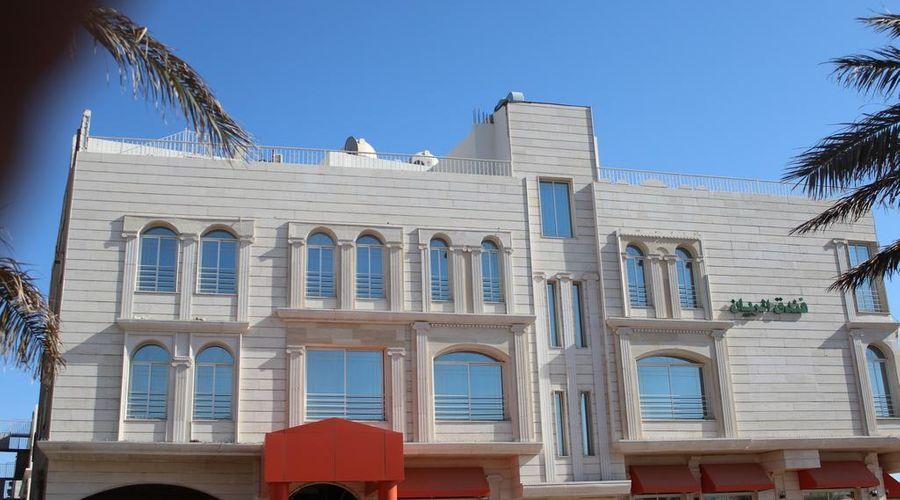 أويو 221 فندق الريان-2 من 20 الصور