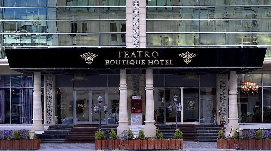 Teatro Boutique Hotel-2 of 29 photos