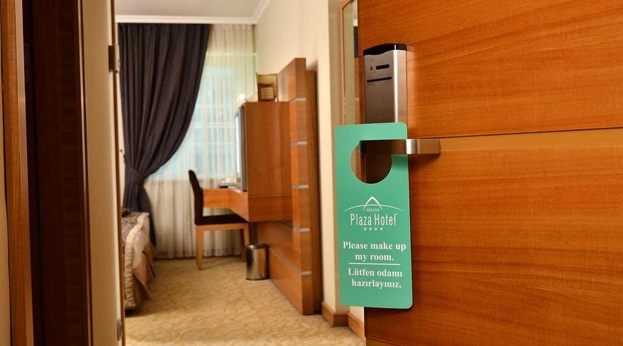 Ankara Plaza Hotel-20 of 42 photos