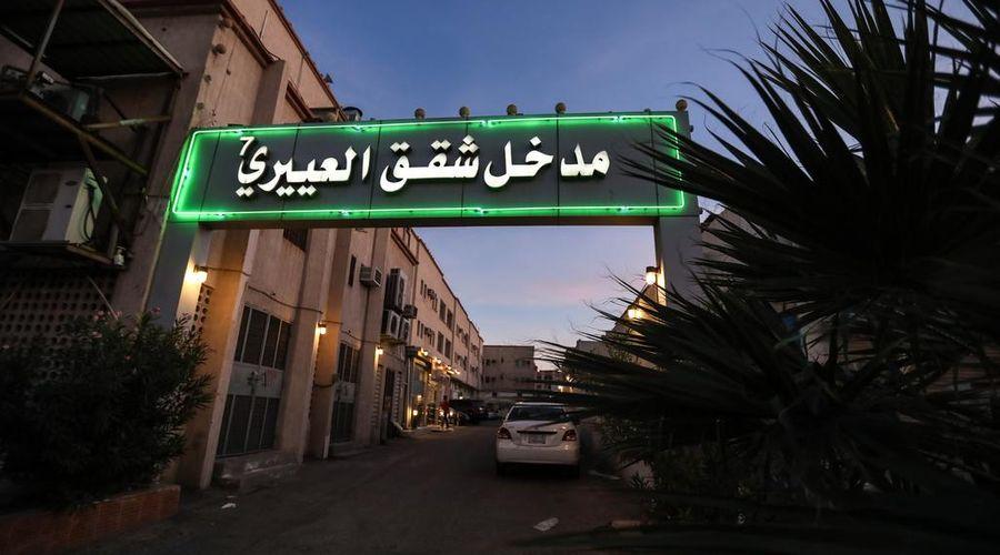 العييري للوحدات السكنية - الدمام 7-20 من 20 الصور