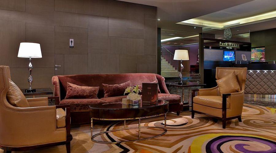 بارك هاوس للأجنحة الفندقية-4 من 25 الصور
