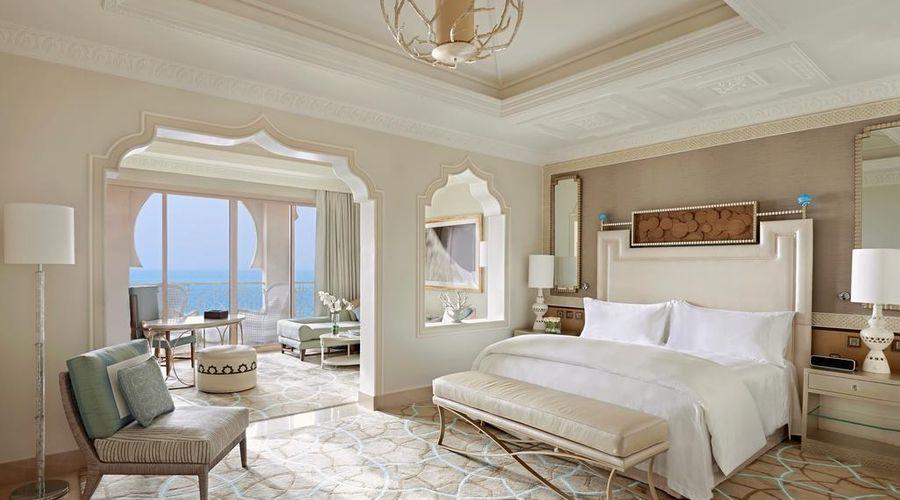 Waldorf Astoria Ras Al Khaimah-27 of 37 photos