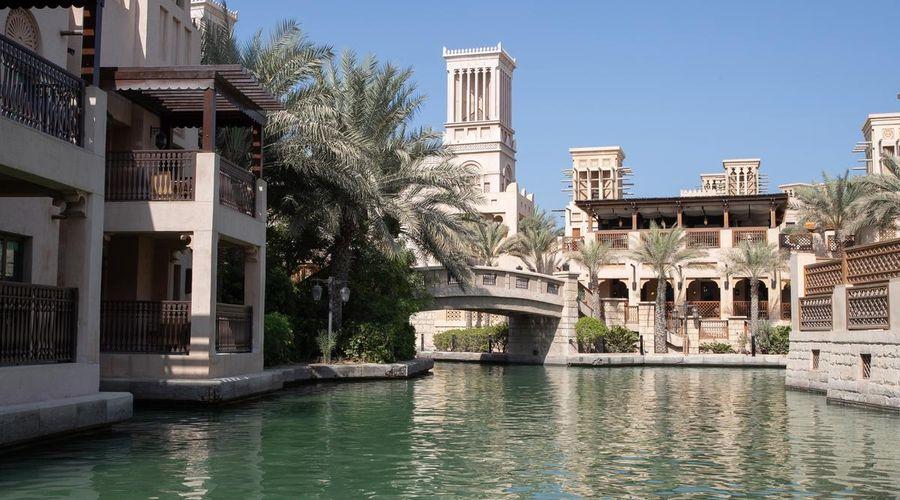 Jumeirah Dar Al Masyaf-15 of 29 photos