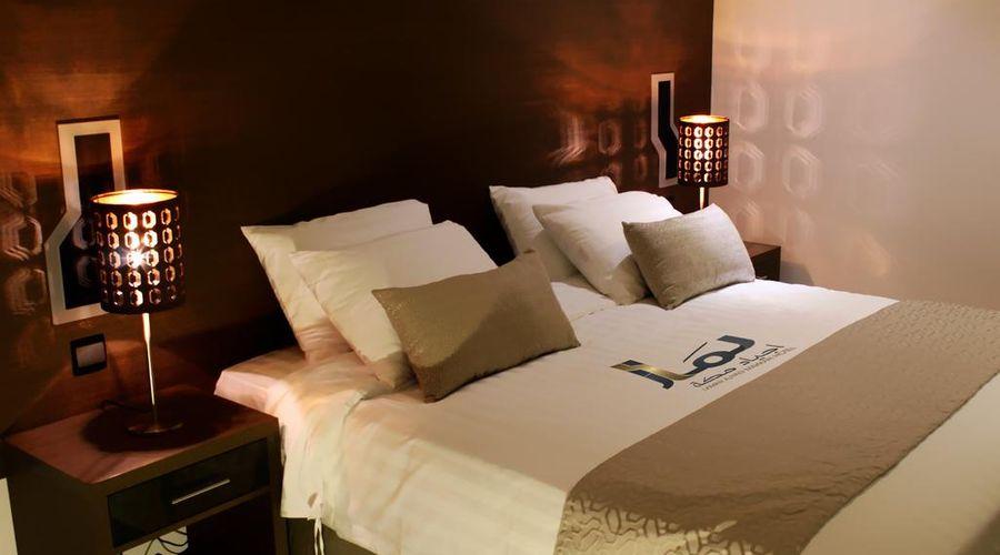 Lamar Ajyad Hotel-2 of 30 photos