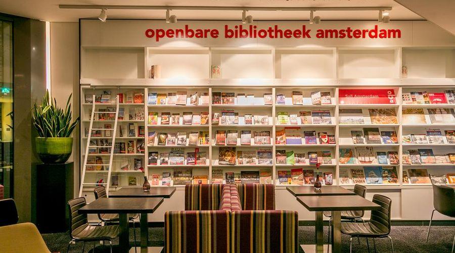 دبل تري باي هيلتون أمستردام سنترال ستيشن-26 من 33 الصور
