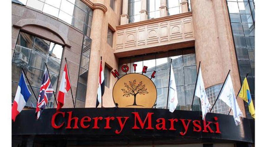 Cherry Maryski Hotel -15 of 25 photos