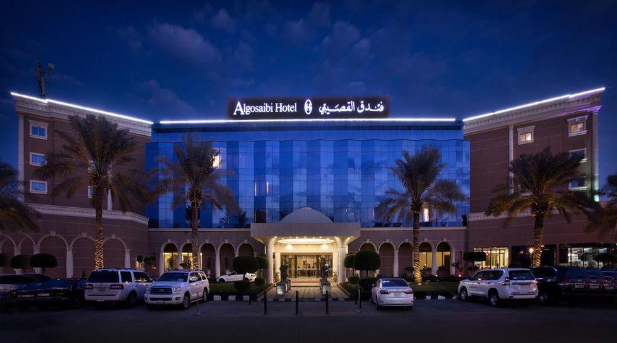 فندق القصيبي-3 من 41 الصور