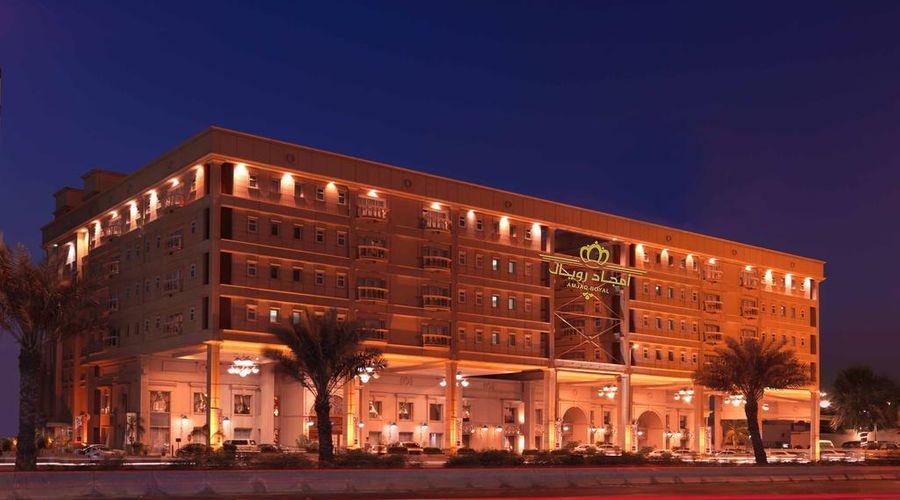 فندق أمجاد الأجنحة الملكية-1 من 25 الصور