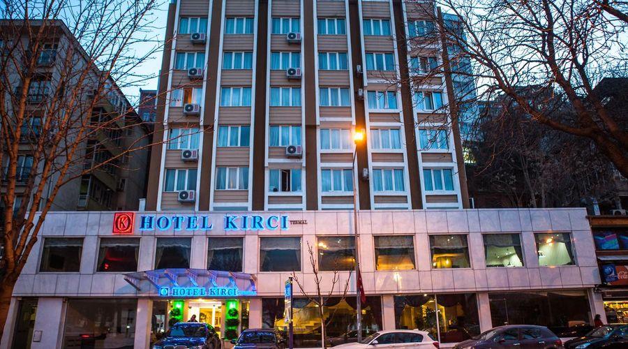 Kirci Termal Hotel-1 من 20 الصور