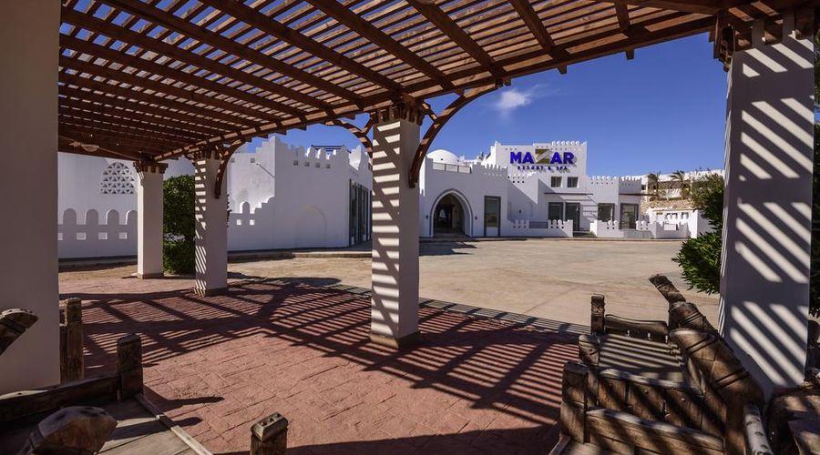 Mazar Resort & Spa-7 of 30 photos