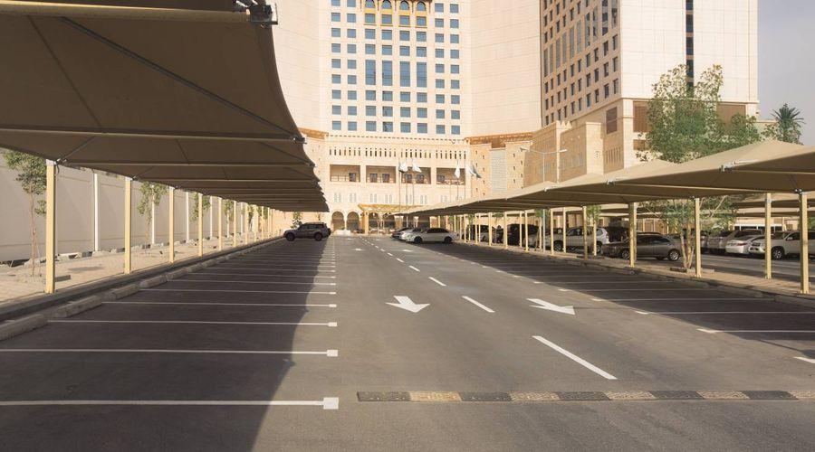 Anjum Makkah Hotel -15 of 31 photos