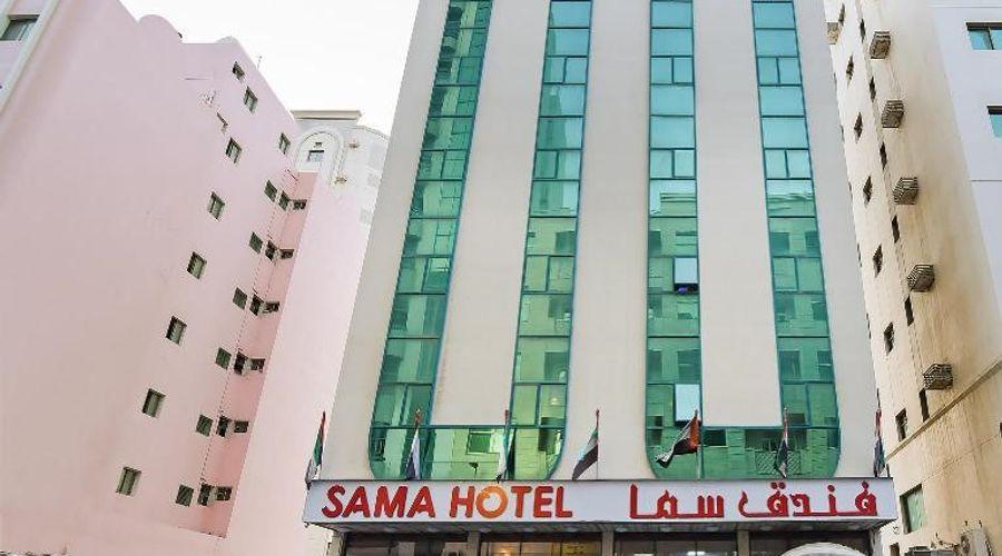 فندق أو واي أو 216 سما -1 من 20 الصور
