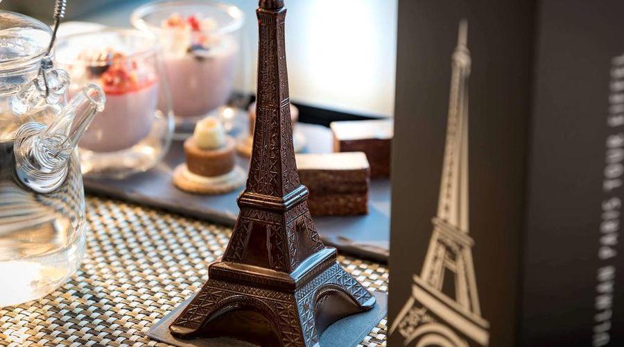 بولمان باريس برج إيفل-14 من 26 الصور