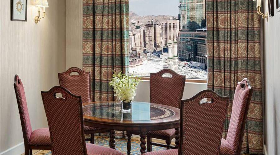 Anjum Makkah Hotel -21 of 31 photos
