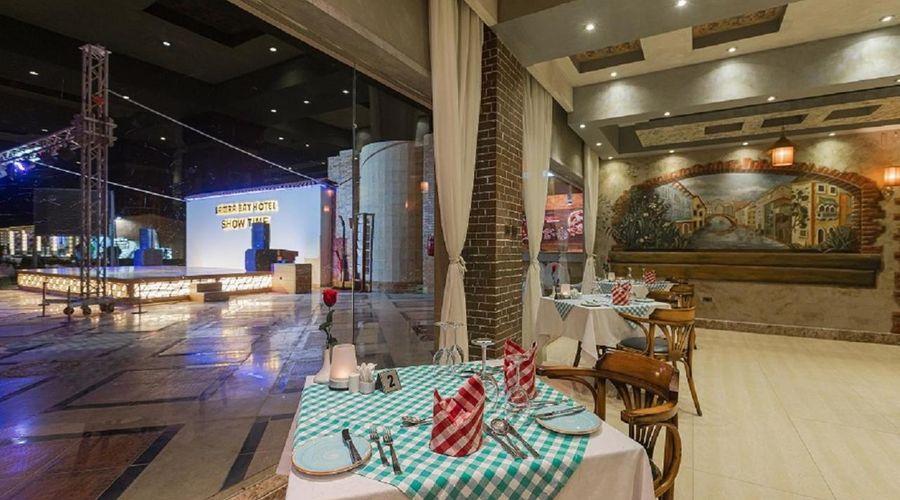 Gravity Hotel & Aqua Park Hurghada-7 من 30 الصور