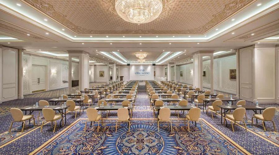 Elite World Business Hotel-30 of 31 photos