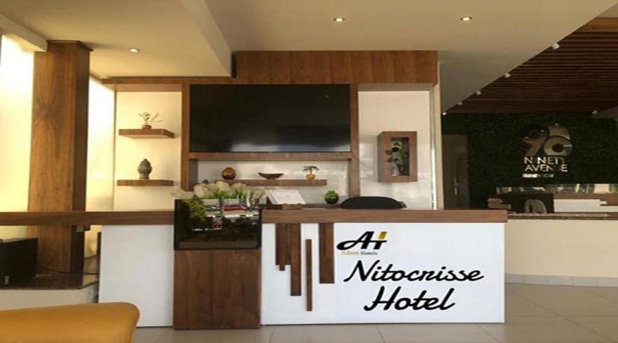 فندق نيتوكريس-2 من 20 الصور