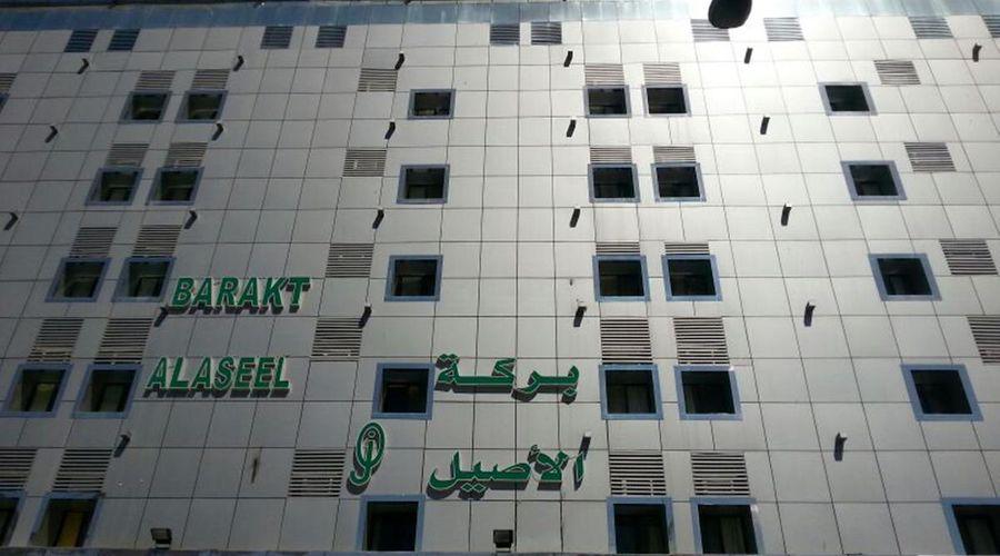 فندق بركة الأصيل-1 من 20 الصور