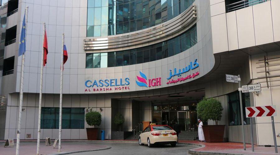 فندق كاسيلز البرشاء باي آي جي إتش-3 من 36 الصور