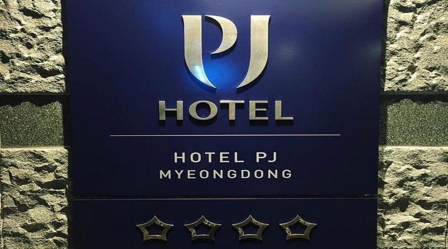 Hotel PJ Myeongdong-19 of 29 photos