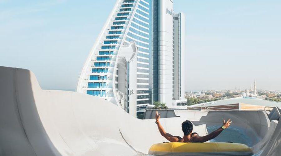 Jumeirah Dar Al Masyaf-21 of 29 photos