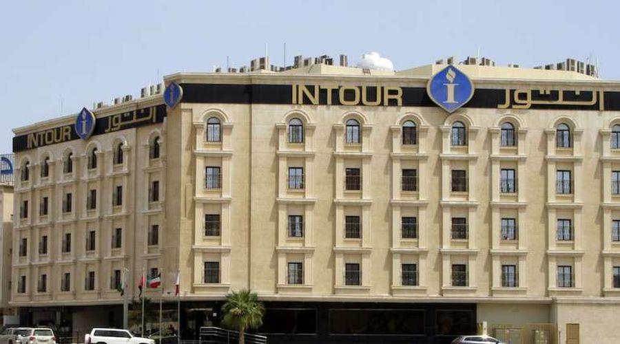 Intour Hotel Al Khobar-2 of 20 photos