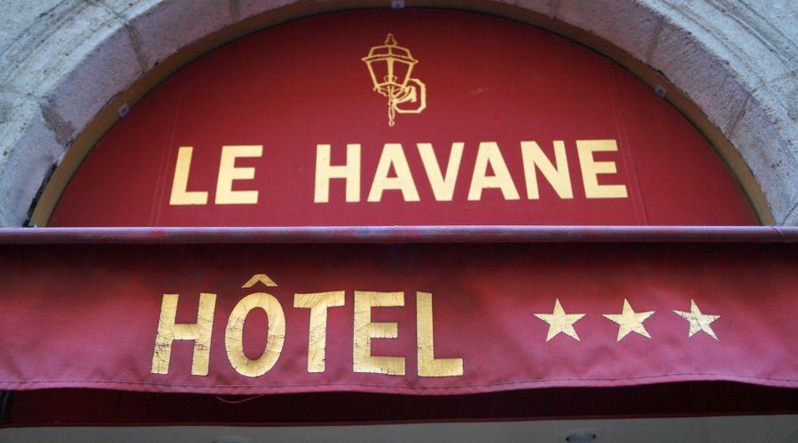 فندق هافاني-3 من 33 الصور