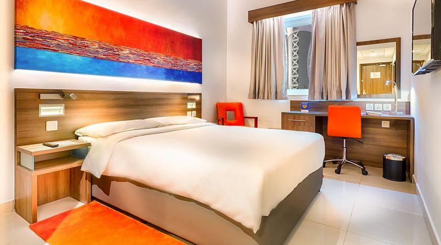 فندق سيتي ماكس البرشاء في المول-13 من 26 الصور