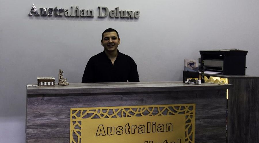 أوستراليان ديلوكس هوستل-1 من 20 الصور