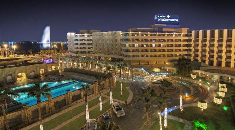 InterContinental Jeddah-1 of 31 photos