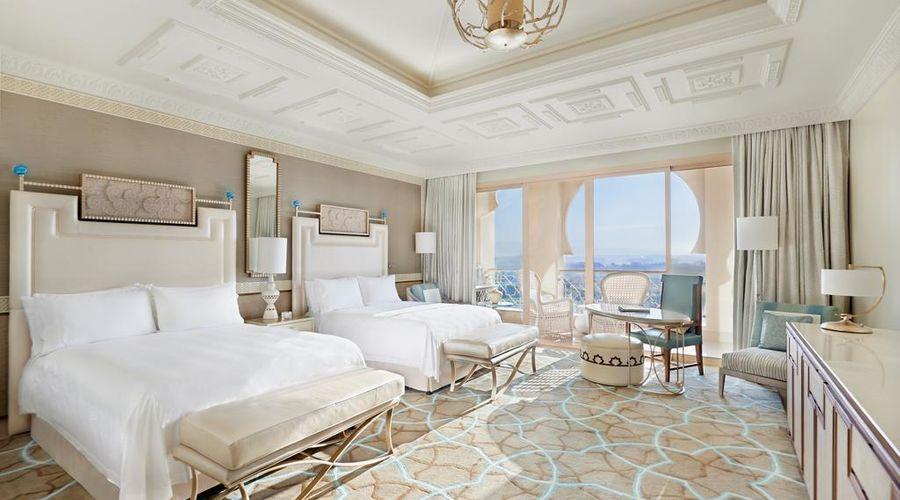 Waldorf Astoria Ras Al Khaimah-29 of 37 photos
