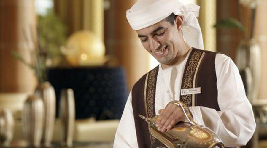 Khalidiya Palace Rayhaan By Rotana, Abu Dhabi-9 of 29 photos
