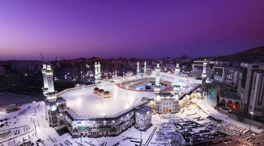 Anjum Makkah Hotel -31 of 31 photos